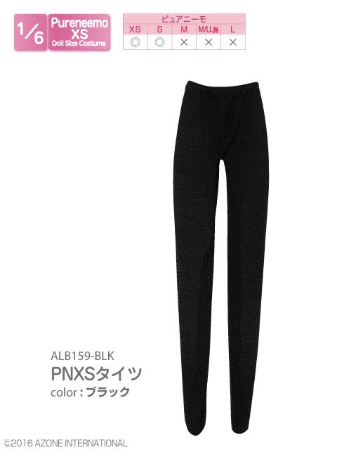 画像1: 【ネコポス可】アゾン製:PNXSタイツ (1)